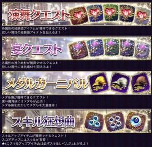 IMG_2080_result