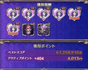 IMG_2085_result