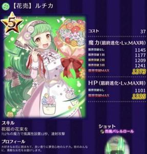 IMG_2100_result