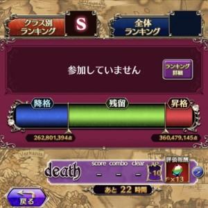 IMG_2128_result