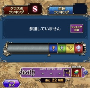 IMG_2129_result