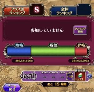 IMG_2130_result