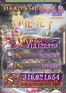 IMG_2131_result