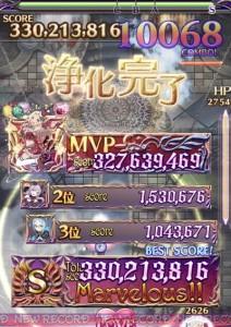 IMG_2141_result