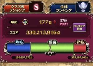 IMG_2142_result