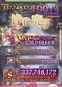 IMG_2143_result