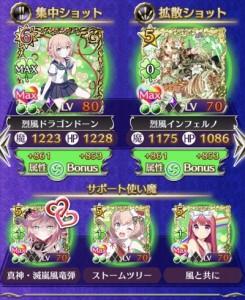 IMG_2297_result