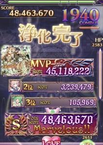 IMG_2298_result