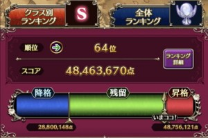 IMG_2300_result