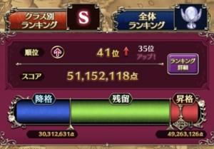IMG_2310_result
