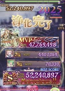 IMG_2317_result
