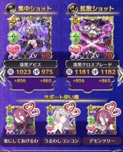 IMG_2494_result