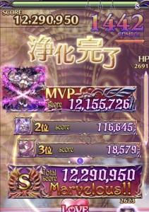 IMG_2495_result