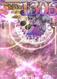 IMG_2528_result