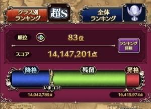 IMG_2542_result