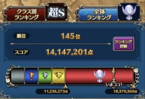 IMG_2543_result