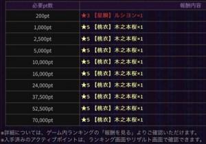IMG_2657_result
