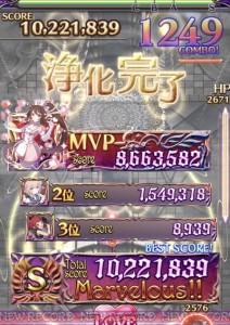 IMG_2765_result
