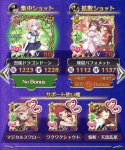 IMG_2769_result
