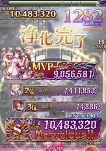 IMG_2781_result