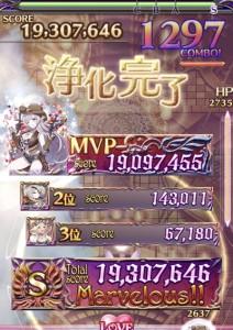 IMG_2955_result