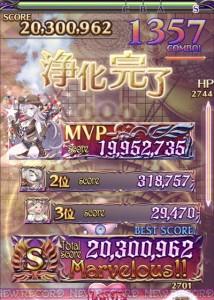 IMG_2982_result