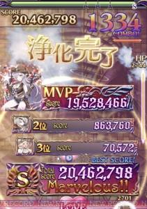 IMG_2984_result