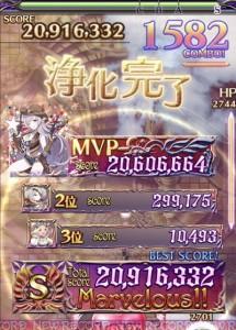 IMG_2994_result