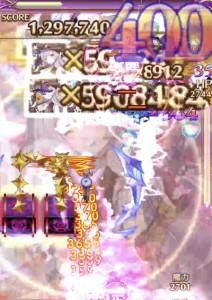 IMG_3001_result