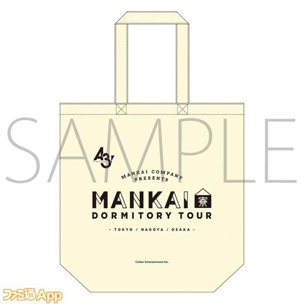 MANKAI 1st anniversary Set