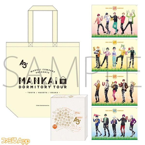 MANKAI 1st anniversary SetA