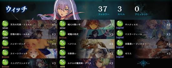 Tatsuno2