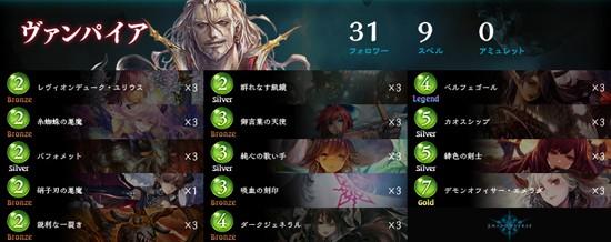 Tatsuno3
