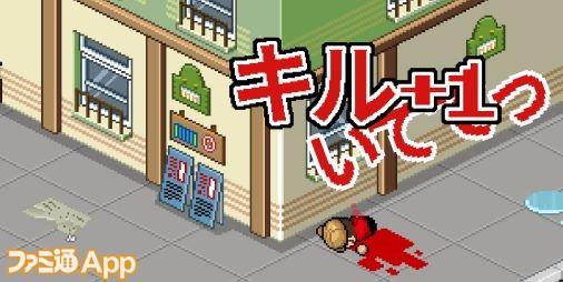 【新作】ドット絵のキャラをあの手この手で事故死へ導くアクションパズル『Death Coming』