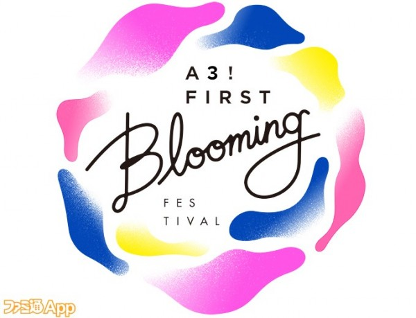 a7f6f6df-bloomingfestival_logo_fix