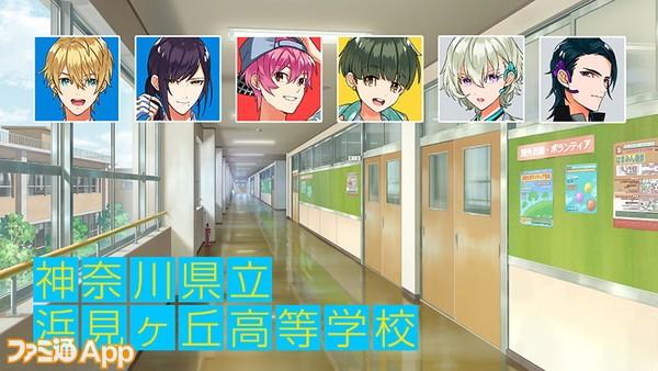神奈川県立浜見ヶ丘高等学校_廊下とキャラ