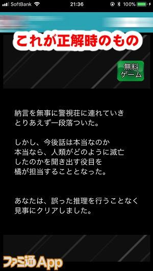 jinruisyuuen10書き込み