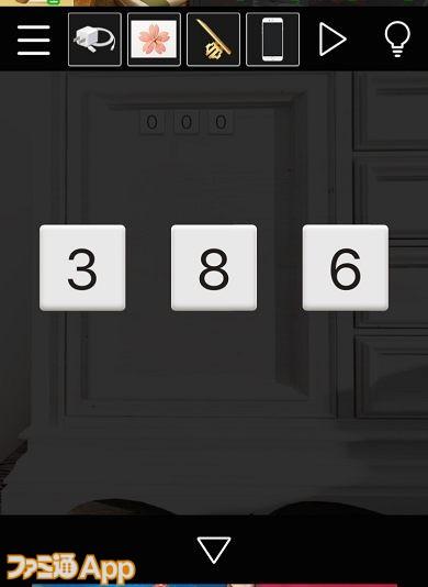 escape_ゲストハウス2