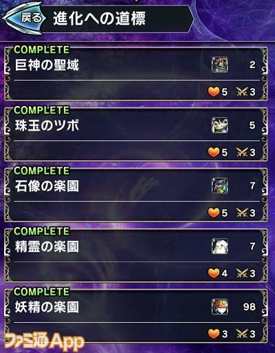 ブレフロ2妖精1