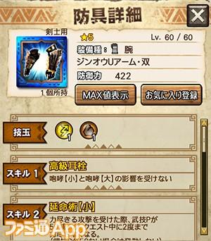 capture0024-00000