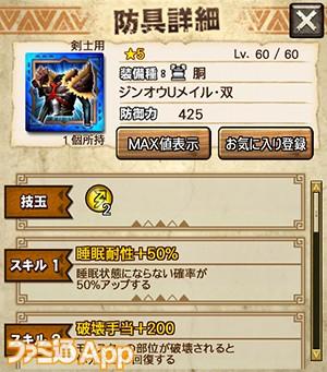 capture0026-00000