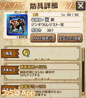 capture0027-00000