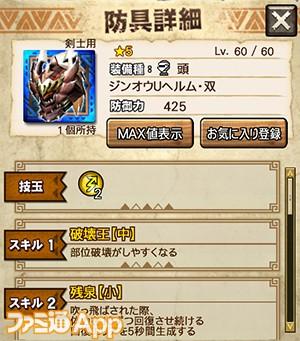 capture0028-00000