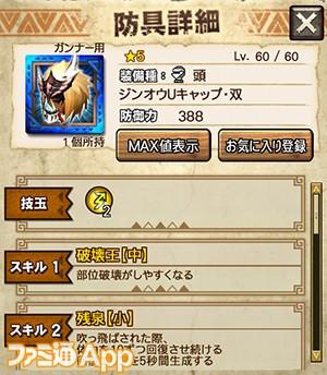 capture0029-00000