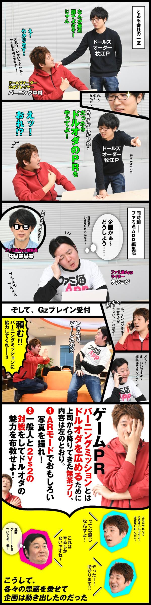 0323_新_マンガ_01_re