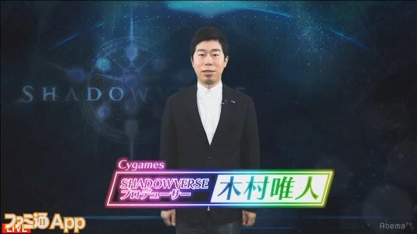 SV_0024_レイヤー 20