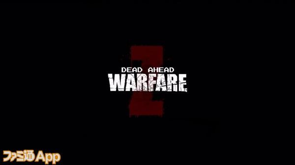 deadaheadzw01