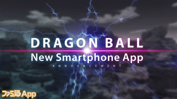 dragonball_new