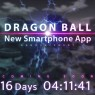 dragonball_new_icon
