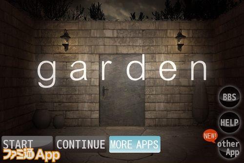 escape_garden